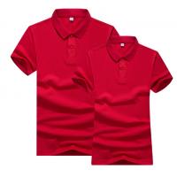 无锡T恤衫定制 丝光棉工作服 翻领广告衫 刺绣短袖文化衫印LOGO 团体活动polo衫