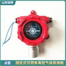 独立式甲醛气体探测器 点型甲醛浓度报警器