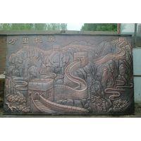 厂家定制锻铜铸铜浮雕人物 大型校园广场文化墙浮雕壁画