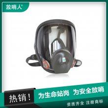 3M FF-400系列舒适型硅胶全面罩防毒面具 防护面罩价格