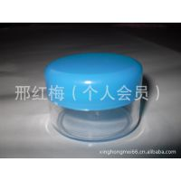 支付宝混批5克透明底高档塑料化妆品盒软膏盒膏霜盒包装容器