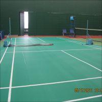 塑料PVC材质地板胶,儋州弹性塑料轻体球场,宏利达专注地坪