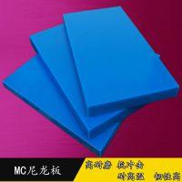 供应MC901尼龙板 化工专用耐腐蚀耐高温改性尼龙板