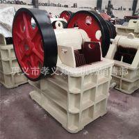热销颚式破碎机生产设备 矿山专用高效率颚式破碎机