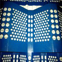 堆料厂防风抑尘网 北京煤场防风抑尘网 镀锌板冲孔网