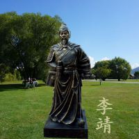 厂家直销玻璃钢人物雕塑历史名将李靖雕像景区园林雕塑摆件