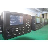 公交车GPS自动报站器、手动自动报站器