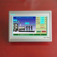 速控云10寸工业触摸屏支持远程下载PLC程序HC-Suk8102