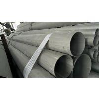 江苏304不锈钢焊管哪家质量好?