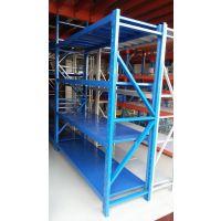 供应中型仓储货架 承重200kg 库房货架