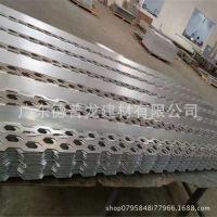 铝合金雕花厂家  铝雕花板厂 私人定制金属建材 批发