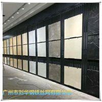 【瓷砖架】800*800展示架冲孔网货架 广告标牌孔板网 值得信赖