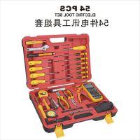 鹰之印 54件电讯工具套装 电讯多功能工具套装 家用维修组合组套