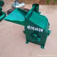 多功能沙克龙锤片粉碎机 420型秸秆粉碎机