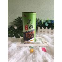 纸筒厂家定做牛皮纸桶包装 茶叶罐食品纸罐 精油圆筒包装盒定制