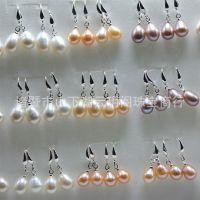 供应韩式饰品 9-10mm淡水米形珍珠耳环 纯银单钩珍珠耳坠