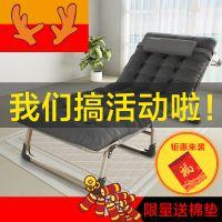 便捷折叠床成人单人简易睡觉躺椅午休睡椅办公室午睡床沙滩行军床