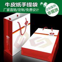 深圳厂家定做 牛皮纸手提纸袋广告服装通用纸袋 折叠礼品包装纸袋