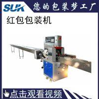 梦工厂 红包包装机器 任意增配印码红包包装机 梦工厂