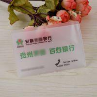 热款pvc公交透明卡套磨砂卡套工作证件卡套 银行卡套定制制作LOGO