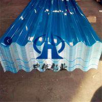 山东彩铝瓦厂家 蓝色750铝瓦 厂房建筑专用铝