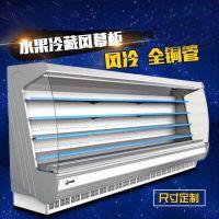 河南仟曦风幕柜火锅菜品加湿柜立式饮料展示柜3米多少钱