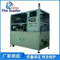 全自动同轴线PCB板焊接机