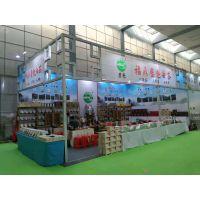 广西铝料展位搭建价格,南宁展览工厂