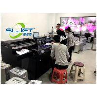 厂家直销商务定制拉杆箱平板打印机,礼品定制行李箱彩印机