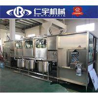 厂家直销全自动桶装水生产线 大桶水灌装机