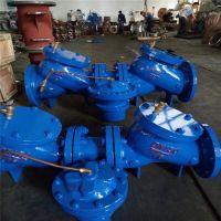 HS41X-16Q 球墨铸铁防污隔断阀 DN32-DN600 消防阀门 水力控制阀