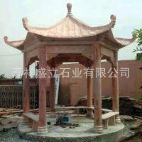 中式晚霞红石雕亭子定制 六角室外亭子 景观石凉亭