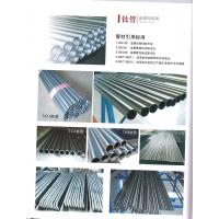 西安钛都厂家供应外径16-63mm钛管件