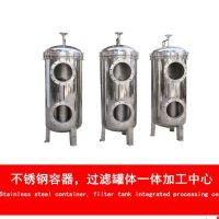 热销梅州南礤镇化工液体过滤器 拦截泥沙杂质效果好 广旗牌