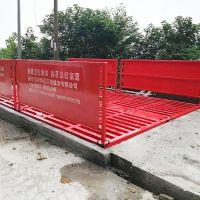 北京建筑工地车辆冲洗设备 洗车槽 洗车台什么规格 茂丰专供