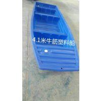 湖北襄阳4米塑料渔船 捕鱼船 投料小船 双层PE渔船直销厂家