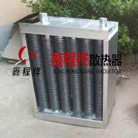 园艺暖气片工业散热器