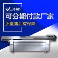 云南5D背景墙打印机生产厂家 理光2513