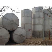 加工10吨酒类不锈钢储罐 不锈钢储存罐 价格