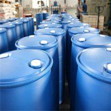 鲁西工业级苯甲醇生产厂家