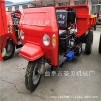 厂家直销豪华全封闭式农用三轮车七八速工程矿用自卸式