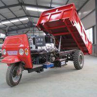 工程机械小型柴油液压电动翻斗车 建筑工程拉砖拉灰三轮运输车