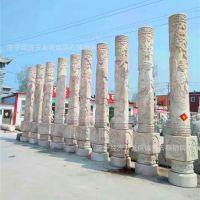 石雕盘龙柱大理石花岗岩石头广场文化住惠安华表柱滚龙柱生产厂家