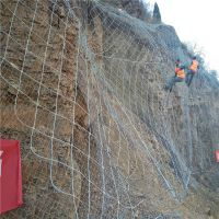 钢丝绳柔性防护网缆瑞厂家直销