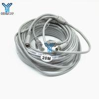 20米网络摄像头延长线 加粗电源网络成品线 大功率网络监控加长线
