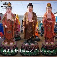 大型寺庙佛像 西方三圣厂家 接引佛 倒背观音菩萨像 大势至菩萨像 阿弥陀佛像