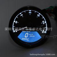 摩托车仪表车速表 左右远光灯档显和警报功能