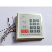 江苏常州批发通用读卡器,电动门,荣博自动门ID IC 卡都能读的多功能读卡器