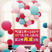 温馨婚礼背景墙房间浪漫房顶布置哑光气球韩式创意蓝色装饰品床头
