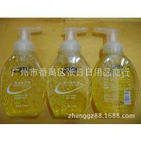 厂家直销380ml优品UPIN泡沫洗手液 芦荟精华洁净杀菌 滋养保湿